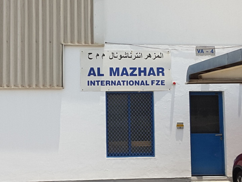 HiDubai-business-al-mazhar-international-fze-b2b-services-distributors-wholesalers-jebel-ali-industrial-2-dubai-2