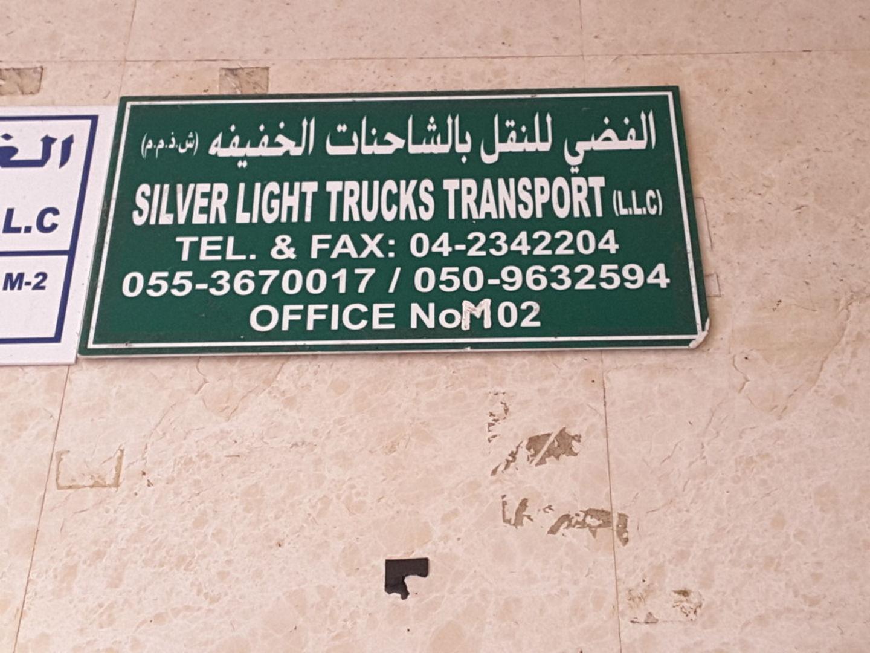 HiDubai-business-silver-light-trucks-transport-shipping-logistics-road-cargo-services-al-daghaya-dubai-2