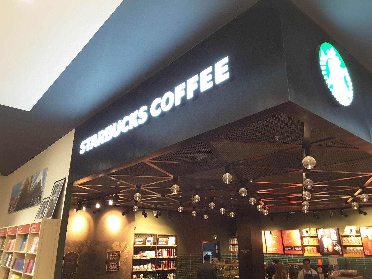 HiDubai-business-starbucks-food-beverage-coffee-shops-al-barsha-1-dubai-8