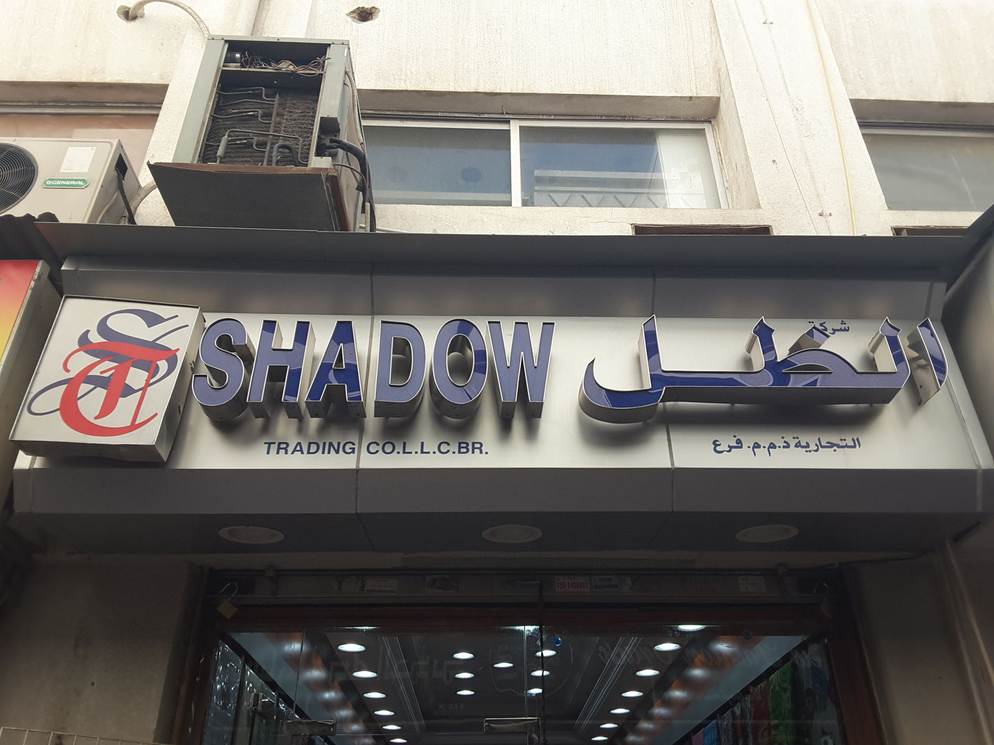 HiDubai-business-shadow-trading-b2b-services-distributors-wholesalers-al-sabkha-dubai-5