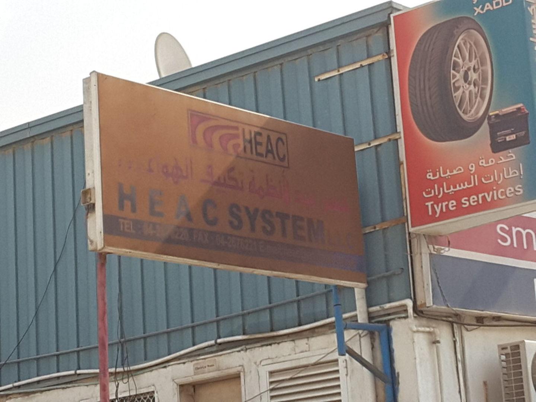 HiDubai-business-heac-system-construction-heavy-industries-heavy-equipment-machinery-al-qusais-industrial-1-dubai-2