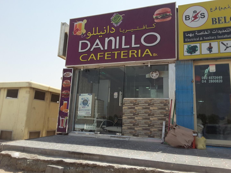 HiDubai-business-danillo-cafeteria-food-beverage-cafeterias-al-warqaa-2-dubai-2