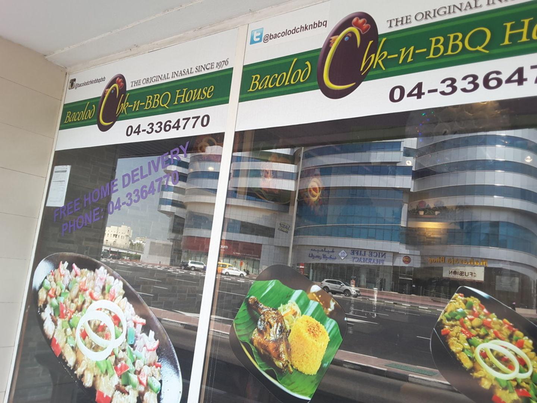 HiDubai-business-bacolod-chk-n-bbq-house-restaurant-food-beverage-restaurants-bars-al-karama-dubai-2