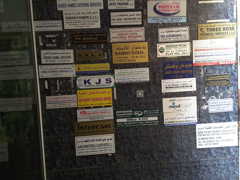 HiDubai-business-al-shahiq-documents-clearing-government-public-services-printing-typing-services-al-murar-dubai-2