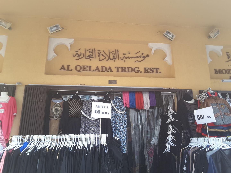 HiDubai-business-al-qelada-trading-est-shopping-apparel-naif-dubai-2