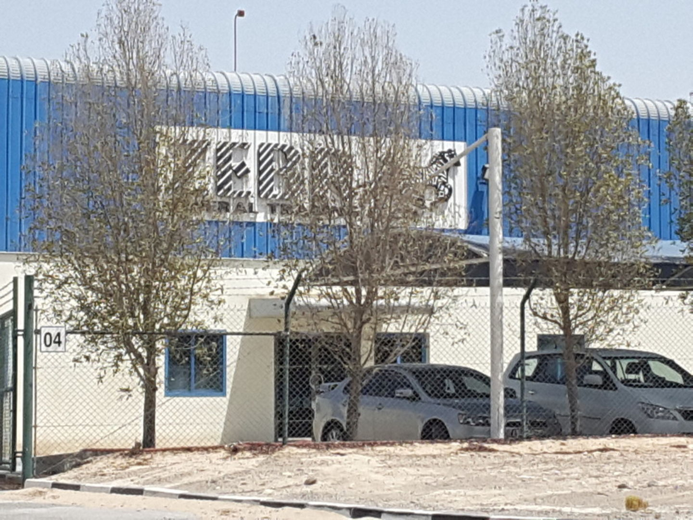 HiDubai-business-zebra-general-trading-b2b-services-construction-building-material-trading-jebel-ali-free-zone-mena-jebel-ali-dubai-2