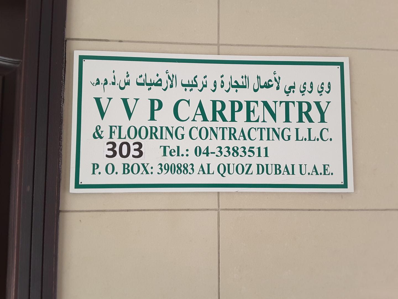 HiDubai-business-vvp-carpentry-flooring-contracting-construction-heavy-industries-construction-renovation-al-quoz-4-dubai-2
