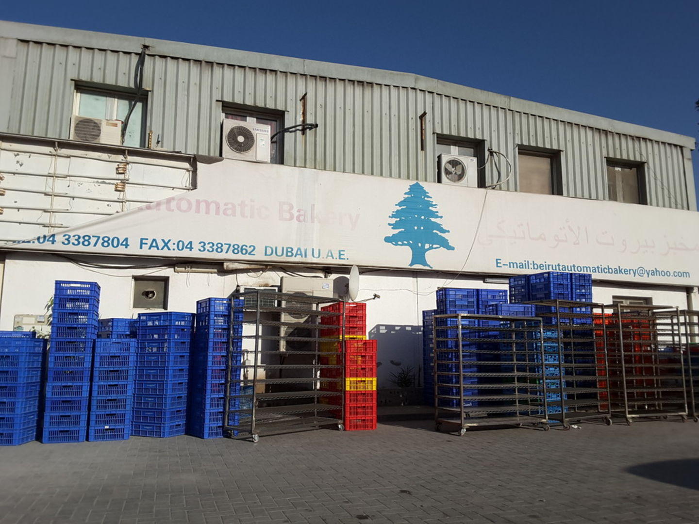 Al Arz Automatic Bakerie, (Food Stuff Trading) in Al Quoz Industrial