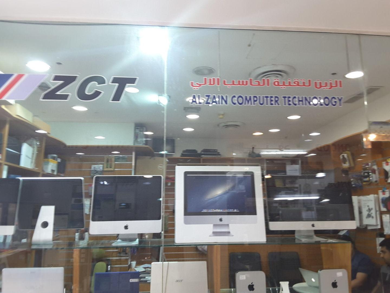 Walif-business-al-zain-computer-technology