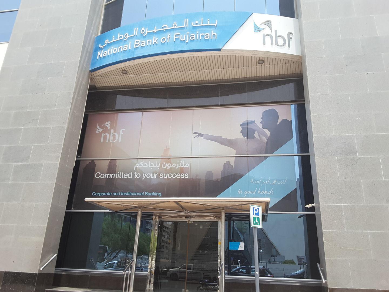 HiDubai-business-national-bank-of-fujairah-finance-legal-banks-atms-al-hamriya-dubai-2