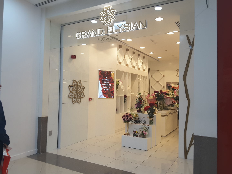 HiDubai-business-grand-elysian-shopping-souvenirs-gifts-port-saeed-dubai-2