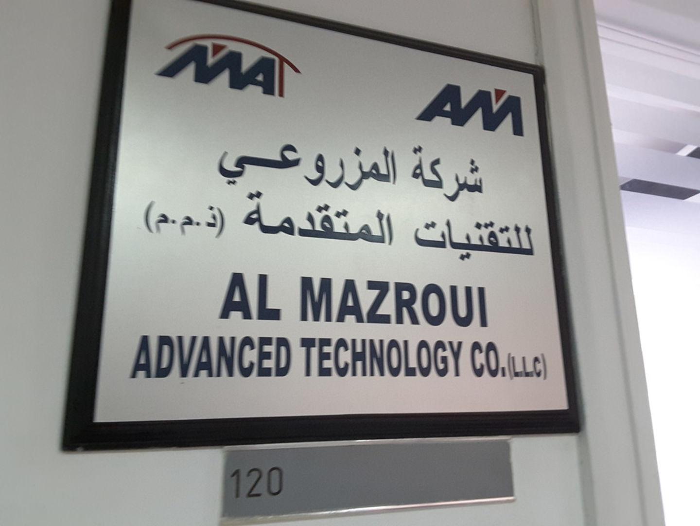HiDubai-business-al-mazroui-advanced-technology-co-b2b-services-distributors-wholesalers-al-twar-1-dubai-2