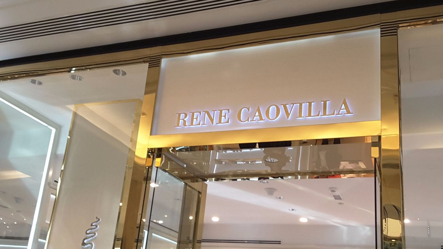 HiDubai-business-rene-caovilla-shopping-footwear-al-barsha-1-dubai-2