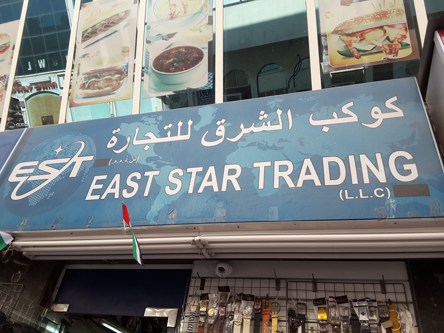 HiDubai-business-east-star-trading-b2b-services-distributors-wholesalers-al-buteen-dubai-2