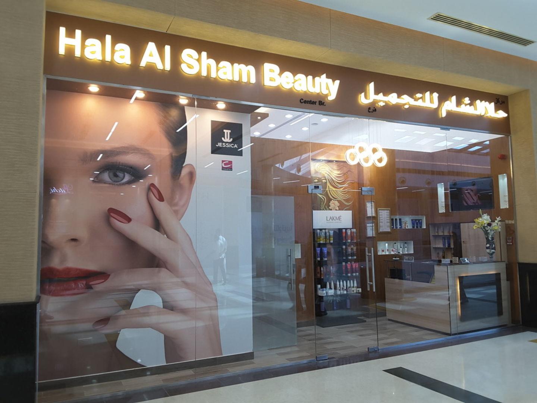 HiDubai-business-hala-al-sham-beauty-center-beauty-wellness-health-beauty-salons-al-warqaa-4-dubai-2