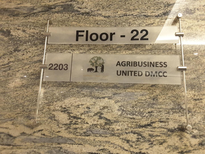 HiDubai-business-agrobusiness-united-dmcc-b2b-services-distributors-wholesalers-jumeirah-lake-towers-al-thanyah-5-dubai-2