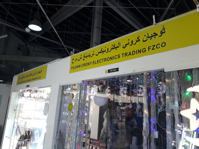HiDubai-business-fujain-crony-electronics-trading-fzco-home-furniture-decor-international-city-warsan-1-dubai-2