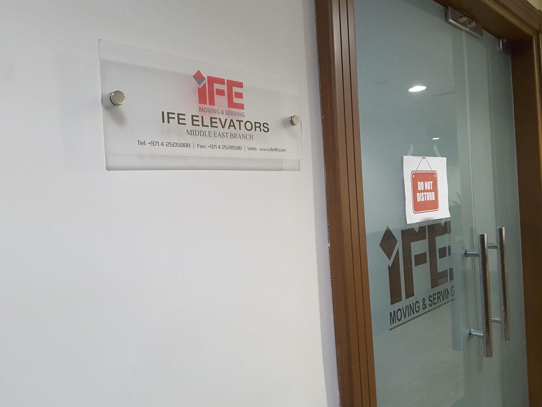 HiDubai-business-ife-middle-east-elevators-b2b-services-distributors-wholesalers-port-saeed-dubai-2