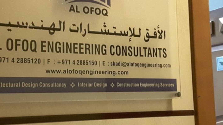 HiDubai-business-al-ofoq-engineering-consultants-construction-heavy-industries-engineers-surveyors-al-mamzar-dubai-2