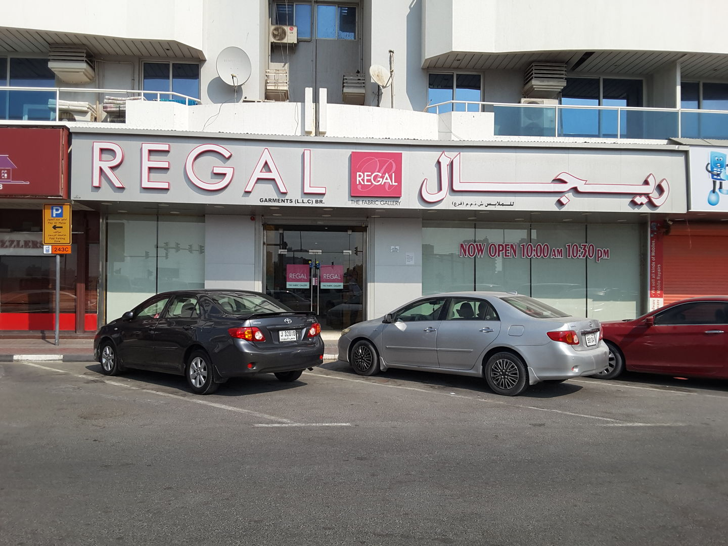 HiDubai-business-regal-garments-shopping-apparel-al-qusais-industrial-2-dubai-2