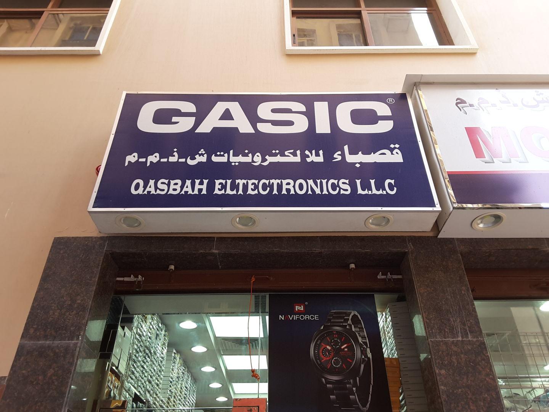 HiDubai-business-qasbah-electronics-b2b-services-distributors-wholesalers-al-buteen-dubai-2