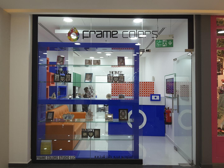 HiDubai-business-frame-colors-vocational-services-art-photography-services-al-manara-dubai-2