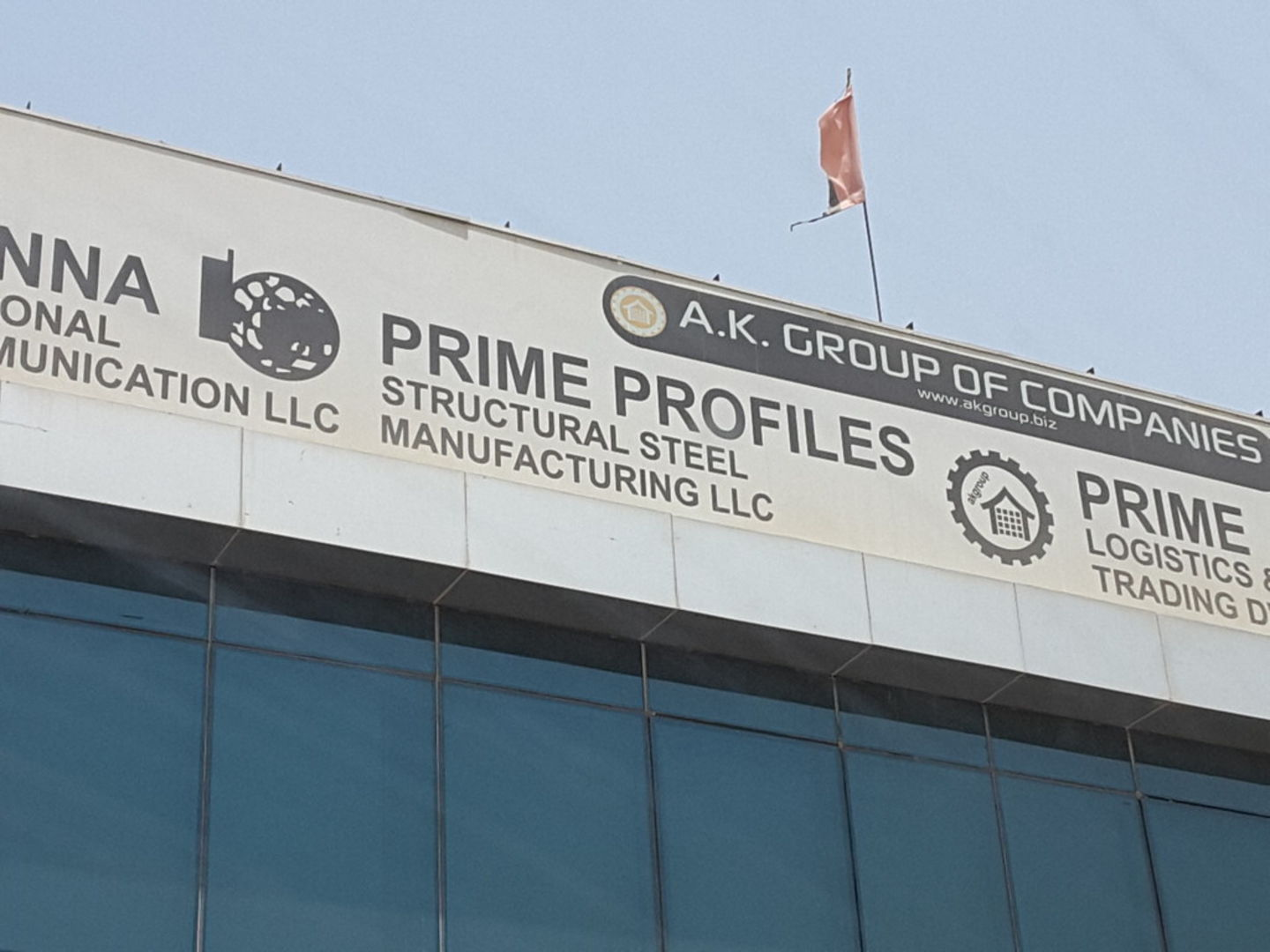 Prime Profiles Structural Steel Manufacturing, (Chemical & Metal