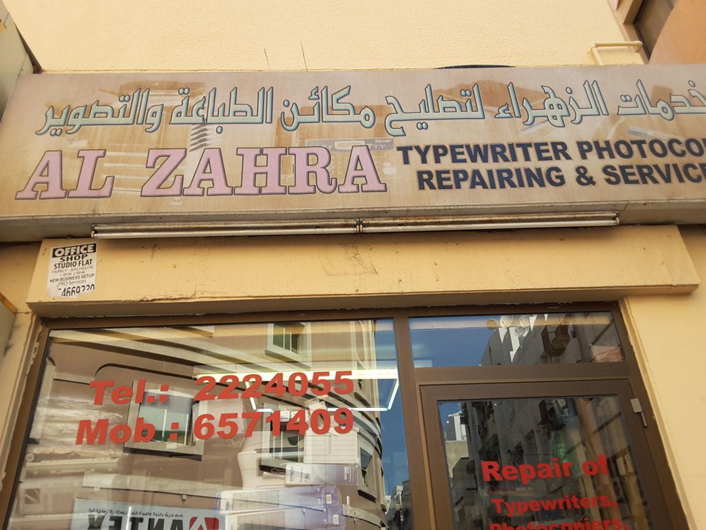 HiDubai-business-al-zahra-typewriter-photocopy-repairing-and-service-home-handyman-maintenance-services-naif-dubai-2