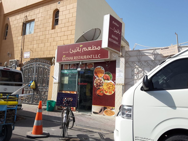 HiDubai-business-baithak-restaurant-food-beverage-restaurants-bars-abu-hail-dubai-2