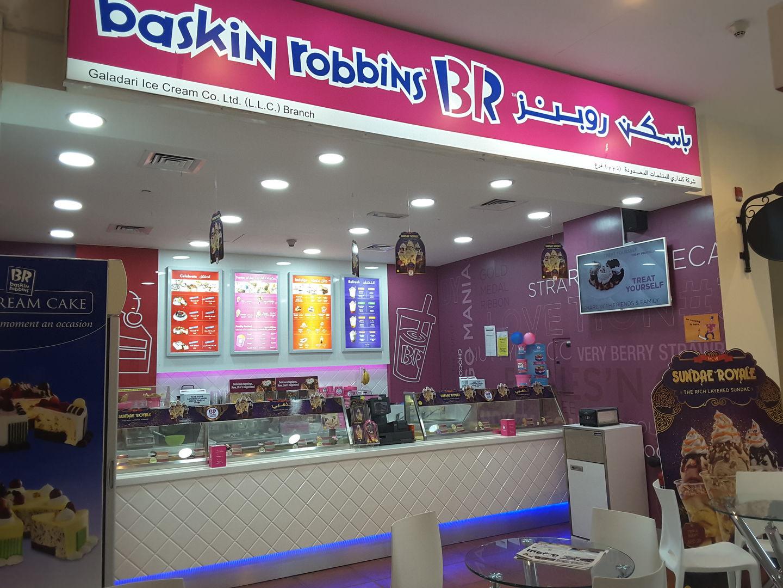 HiDubai-business-baskin-robbins-food-beverage-bakeries-desserts-sweets-green-community-dubai-investment-park-1-dubai-2