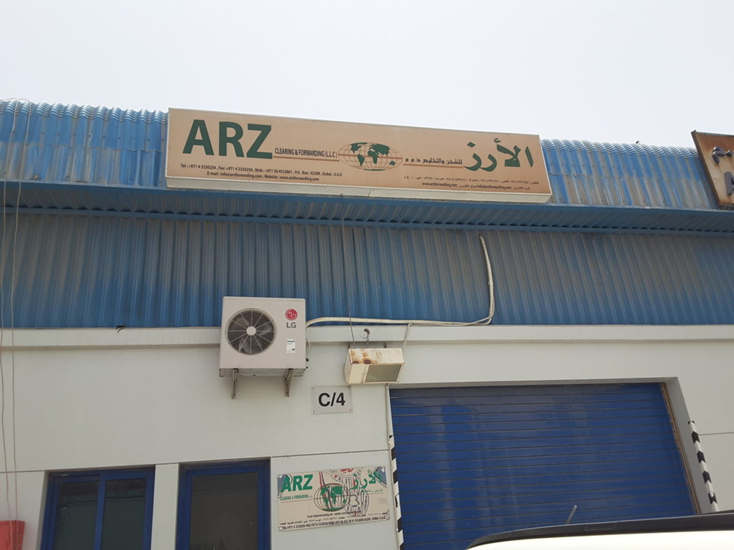 HiDubai-business-arz-clearing-forwarding-shipping-logistics-distribution-services-ras-al-khor-industrial-3-dubai-2
