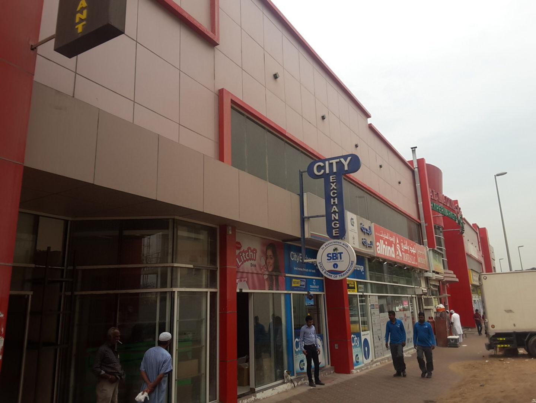 HiDubai-business-bus-stand-mall-shopping-shopping-centres-malls-muhaisnah-2-dubai-2