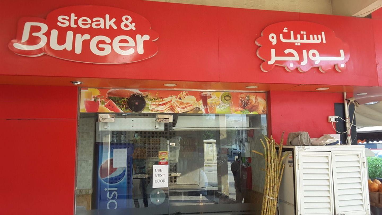 HiDubai-business-steak-and-burger-cafeteria-food-beverage-cafeterias-al-karama-dubai-2