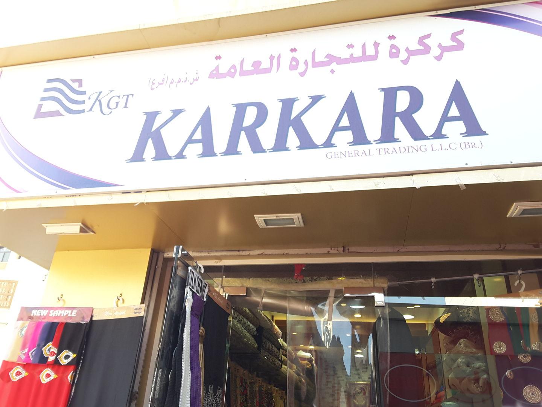 HiDubai-business-karkara-general-trading-b2b-services-distributors-wholesalers-al-fahidi-al-souq-al-kabeer-dubai-4