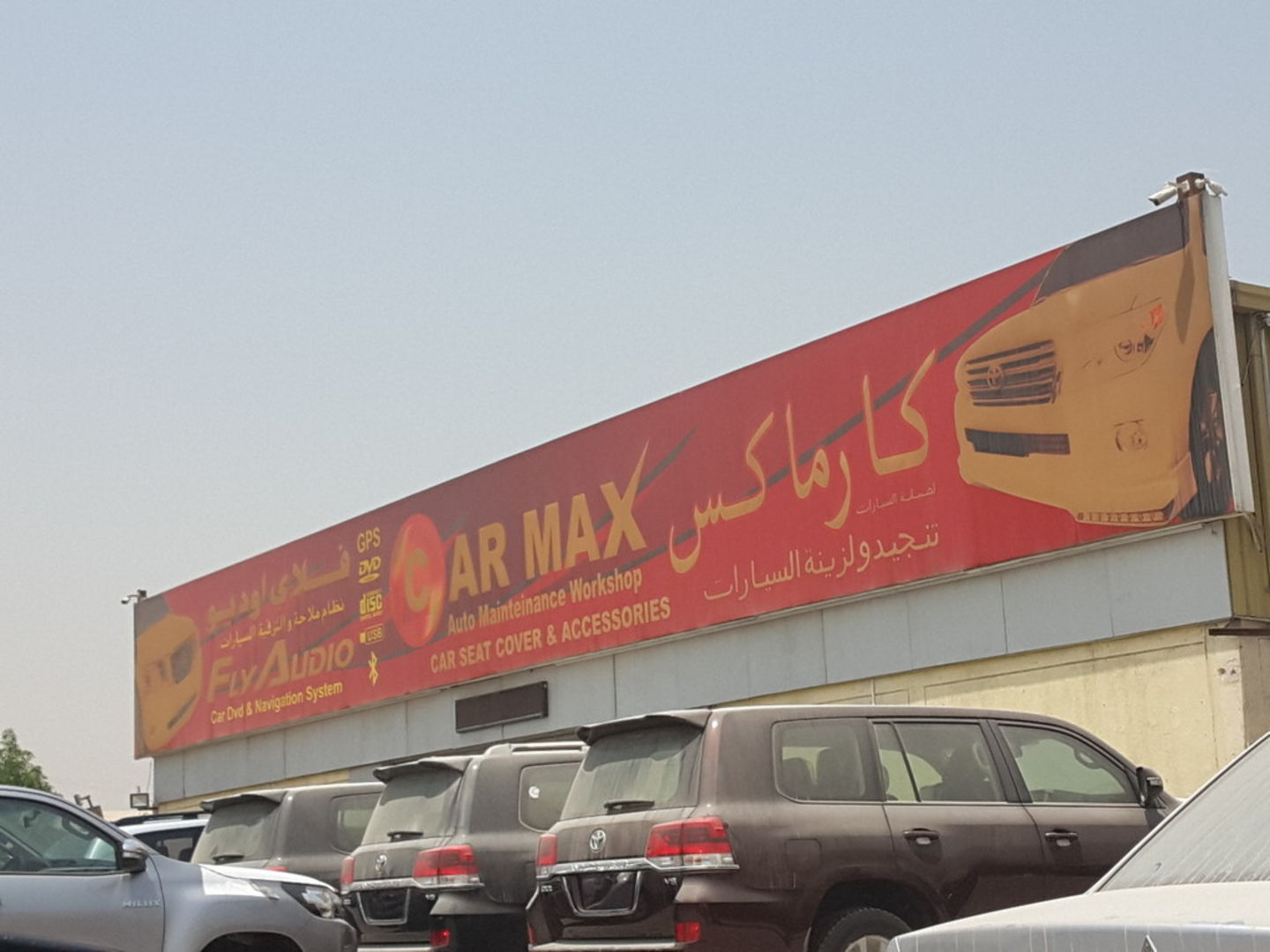 Walif-business-car-max-auto-accessories