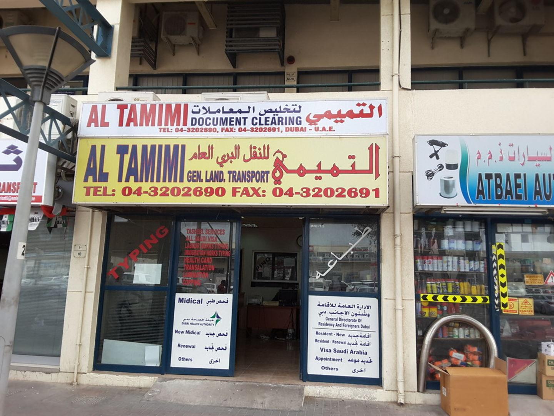 HiDubai-business-al-tamimi-documents-clearing-government-public-services-printing-typing-services-ras-al-khor-industrial-3-dubai