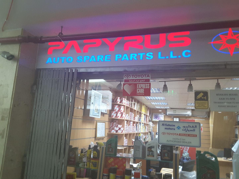 Papyrus Auto Spare Parts, (Distributors & Wholesalers) in
