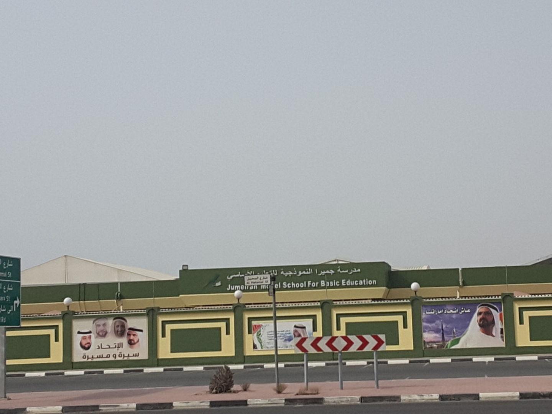 HiDubai-business-jumeirah-model-school-for-basic-education-education-schools-jumeirah-3-dubai-2
