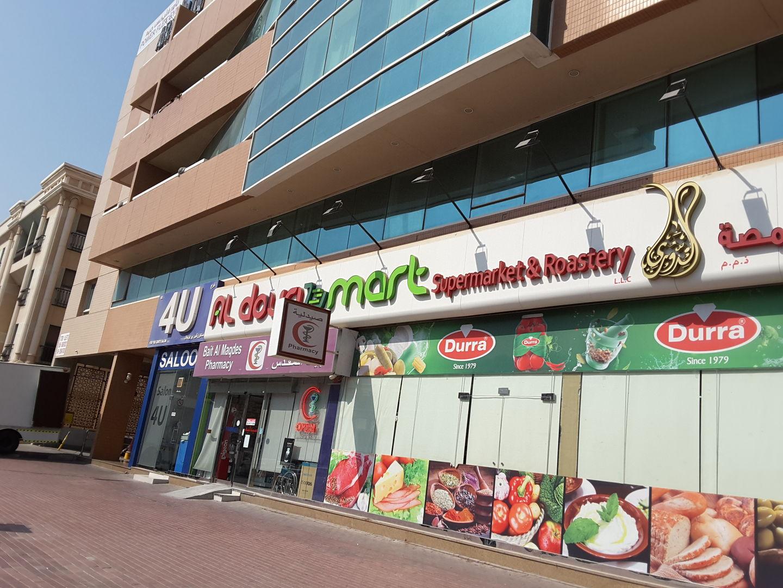 HiDubai-business-al-douri-mart-supermarket-roastery-food-beverage-supermarkets-hypermarkets-grocery-stores-hor-al-anz-east-dubai-2