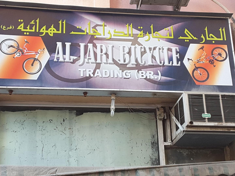 HiDubai-business-al-jari-bicycle-trading-transport-vehicle-services-bicycles-service-repair-baniyas-square-dubai-2