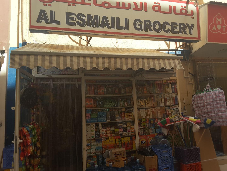 HiDubai-business-al-esmaili-grocery-shopping-supermarkets-hypermarkets-grocery-stores-meena-bazar-al-souq-al-kabeer-dubai-4