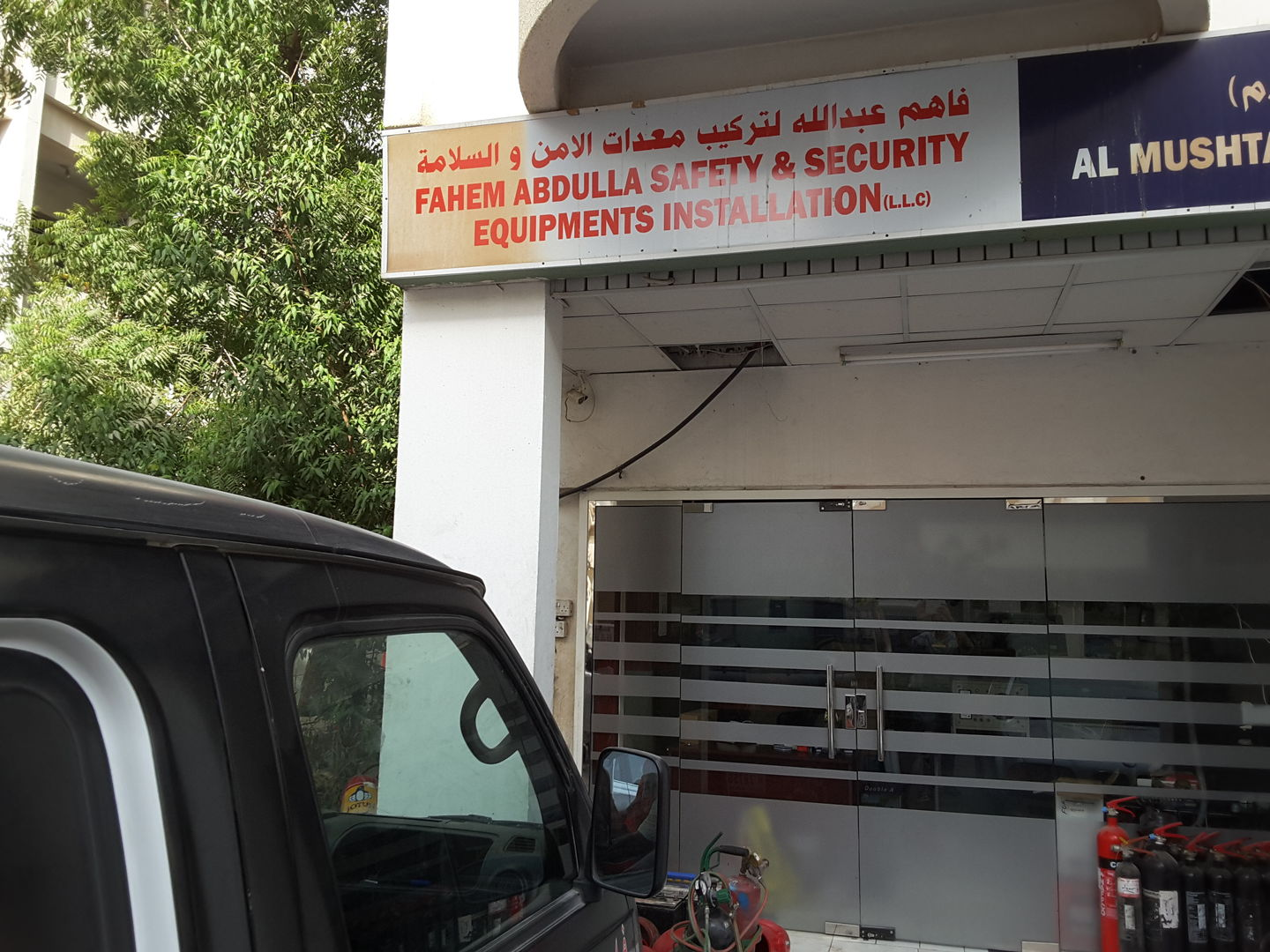 HiDubai-business-fahem-abdullah-safety-and-security-equipment-home-safety-security-al-karama-dubai-2