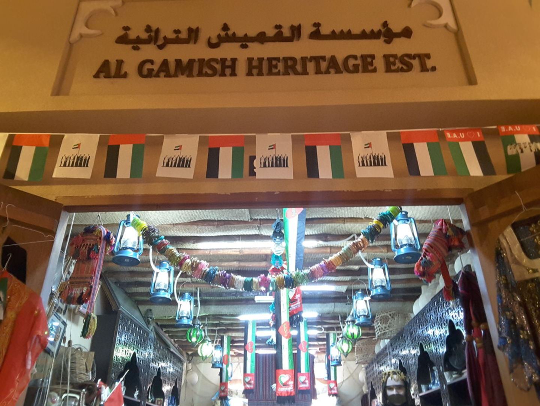 HiDubai-business-al-gamish-heritage-shopping-art-craft-products-naif-dubai-2