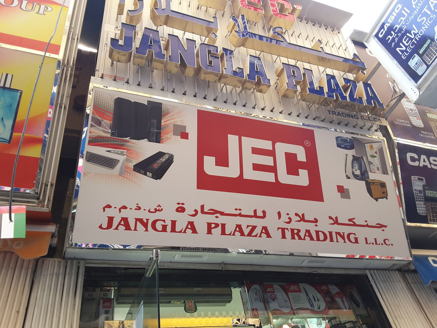 HiDubai-business-jangla-plaza-trading-b2b-services-distributors-wholesalers-al-buteen-dubai-2