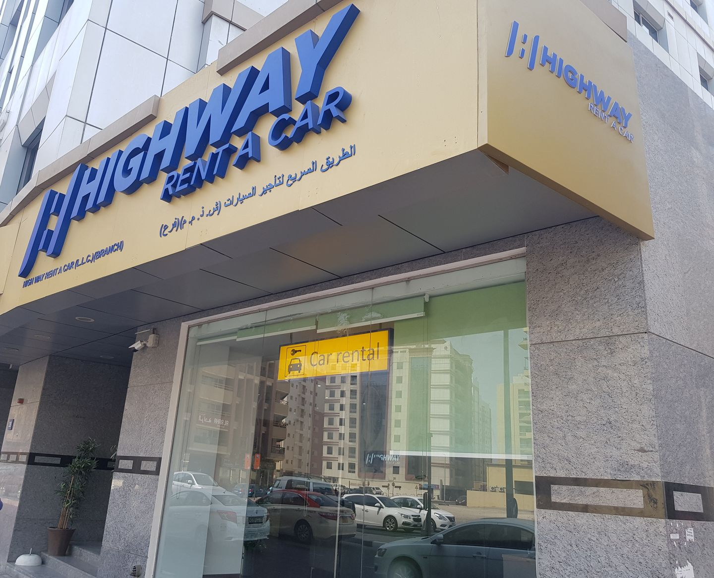HiDubai-business-high-way-rent-a-car-hotels-tourism-car-rental-services-al-barsha-1-dubai-2
