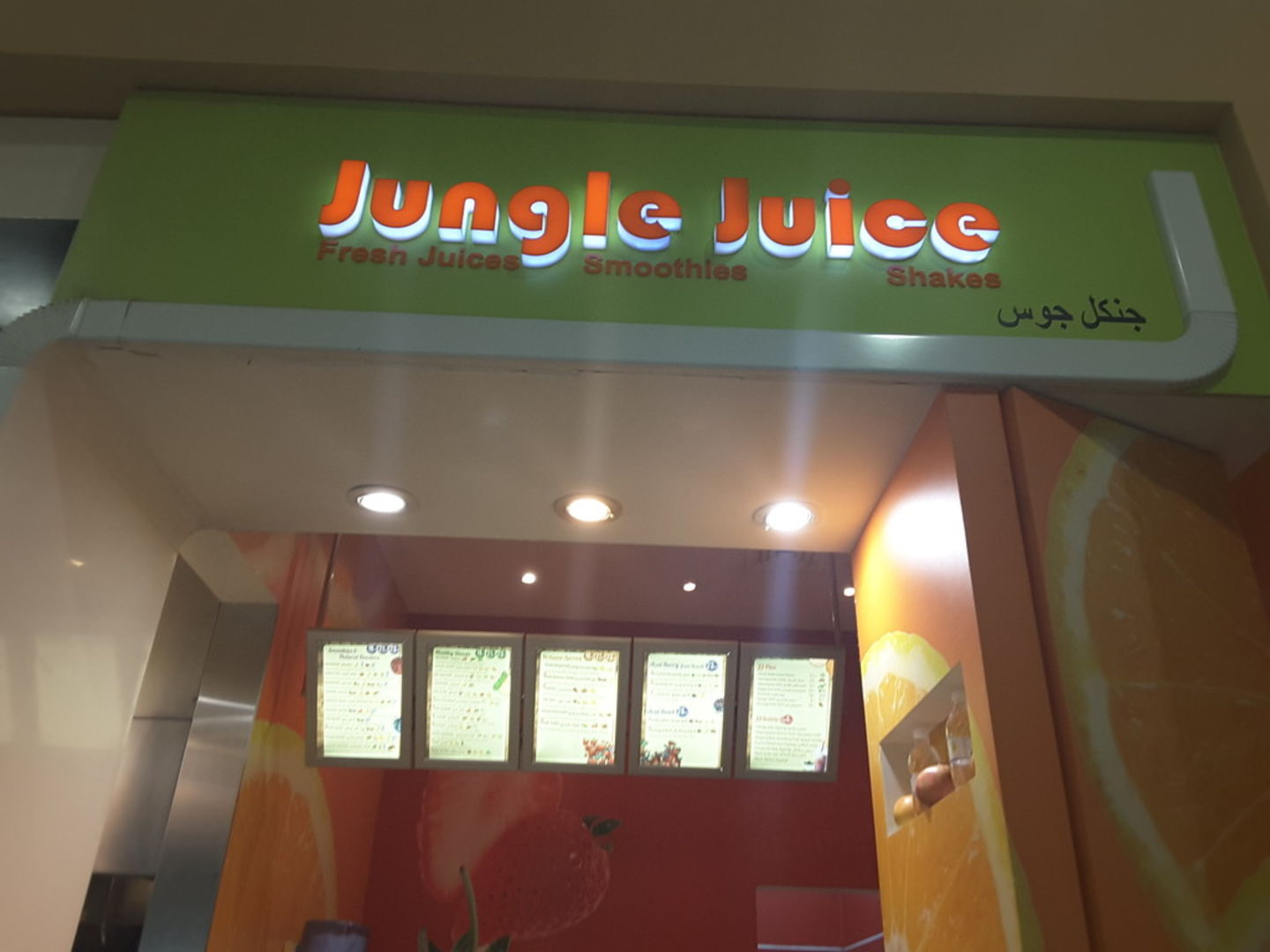 HiDubai-business-jungle-juice-food-beverage-restaurants-bars-al-mizhar-1-dubai-2