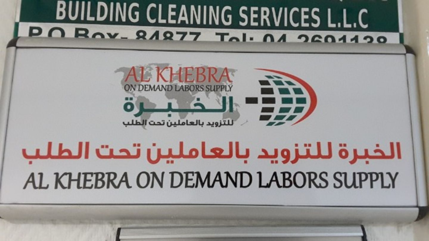 HiDubai-business-alkhebra-labour-supply-b2b-services-business-process-outsourcing-services-hor-al-anz-east-dubai