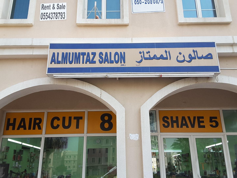 HiDubai-business-al-mumtaz-salon-beauty-wellness-health-beauty-salons-international-city-warsan-1-dubai-4