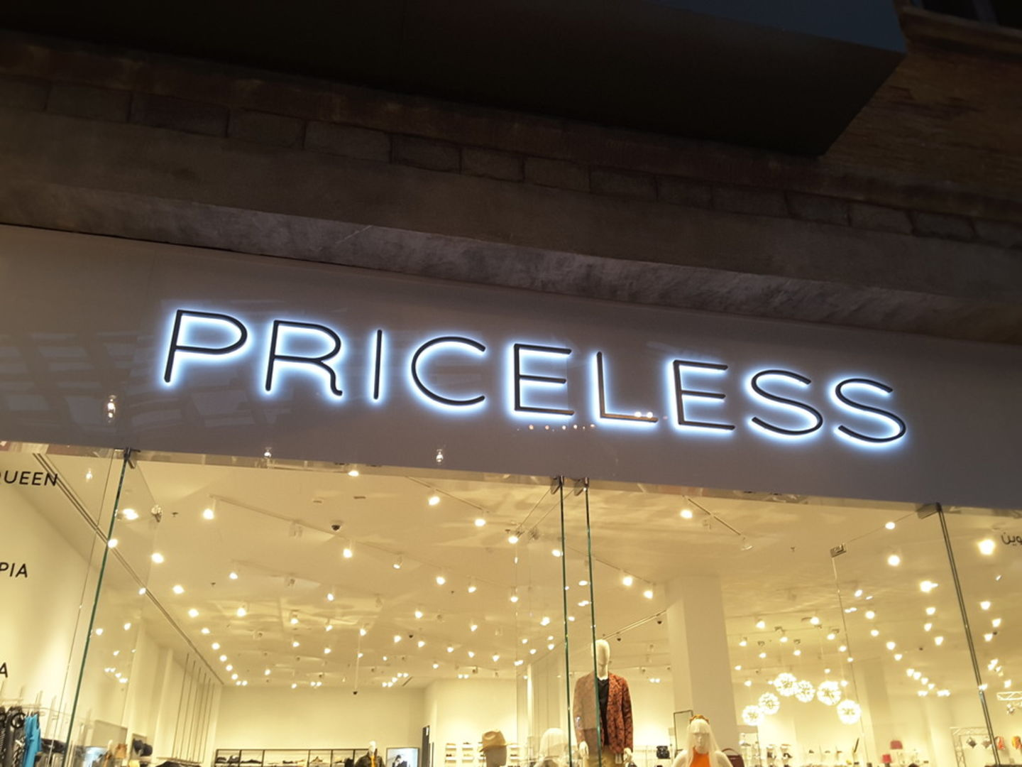 HiDubai-business-priceless-shopping-apparel-saih-shuaib-1-dubai-2