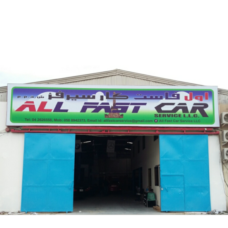 HiDubai-business-all-fast-car-service-transport-vehicle-services-car-assistance-repair-al-khabaisi-dubai